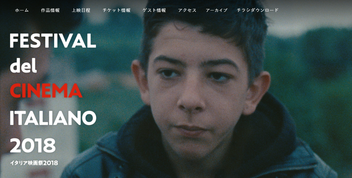 Tokyo Italian Film Festival: all the films ready to conquer Japan