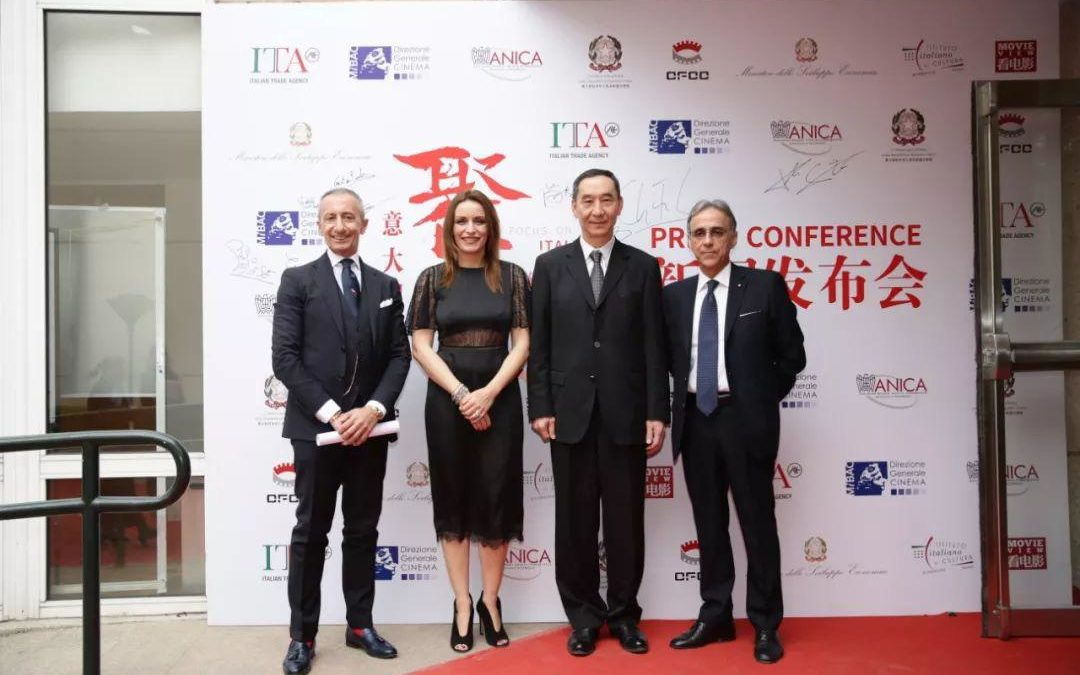 """Lucia Borgonzoni is in Beijing to renew the support to """"Progetto Cina"""""""