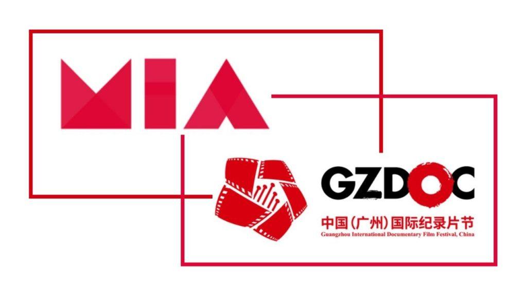 Annuncio Partnership GZ DOC Guangzhou – MIA Market