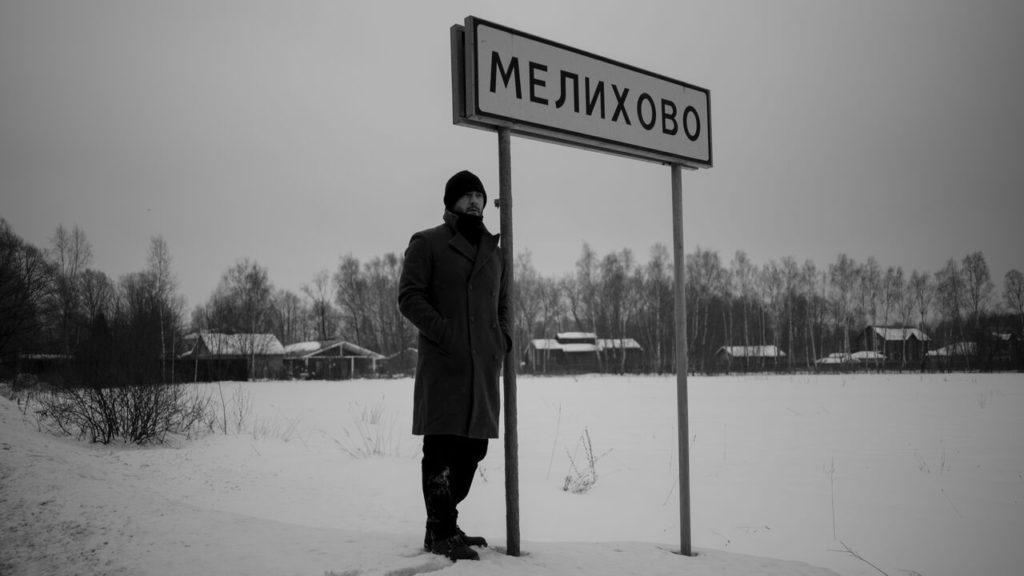 Il Terremoto di Vanja: Looking for Cechov