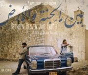 Cairo International Film Festival: 'Between Heaven and Earth' (MIA 2016) wins the Best Screenplay Award