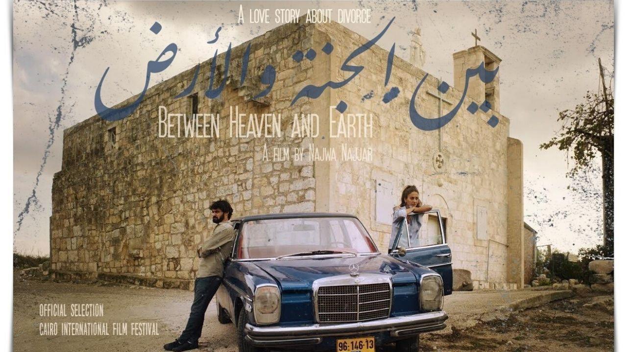 Cairo International Film Festival: 'Between Heaven and Earth' (MIA 2016) wins the Best Screenplay Award