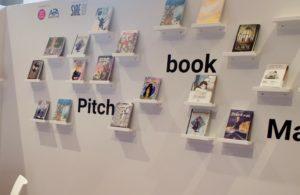 pitchbook mart